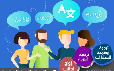 هل يمكنك فعلا ان تبخل علي جودة الترجمة؟
