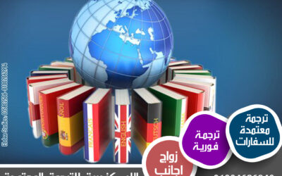 أهمية دراسات الترجمة